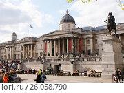 Купить «Вид на Лондонскую Национальную галерею и статую короля Георга IV», фото № 26058790, снято 10 апреля 2017 г. (c) Анна Менщикова / Фотобанк Лори