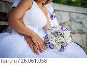 Жених и невеста. Стоковое фото, фотограф София Тюленева / Фотобанк Лори