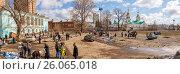 """Купить «""""Блошиный"""" рынок. Самара», фото № 26065018, снято 21 апреля 2017 г. (c) Акиньшин Владимир / Фотобанк Лори"""