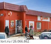 """Магазин торговой сети """"Дикси"""" (2017 год). Редакционное фото, фотограф Василий Мальцев / Фотобанк Лори"""