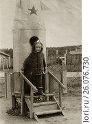 Купить «Девочка на детской площадке стоит на ракете. 1970 год», эксклюзивное фото № 26076730, снято 19 апреля 2017 г. (c) Светлана Попова / Фотобанк Лори