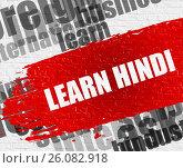 Купить «Learn Hindi on White Brickwall», иллюстрация № 26082918 (c) Илья Урядников / Фотобанк Лори
