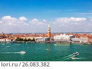 Купить «Вид сверху на Венеция, площадь Сан Марко и лагуну», фото № 26083382, снято 16 апреля 2017 г. (c) Наталья Волкова / Фотобанк Лори