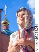 Купить «Молодая женщина в платке на фоне церкви», фото № 26095010, снято 10 апреля 2014 г. (c) Сергеев Валерий / Фотобанк Лори