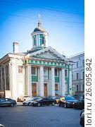 Купить «Финская церковь Святой Марии в Санкт-Петербурге», фото № 26095842, снято 21 июля 2015 г. (c) Сергей Дубров / Фотобанк Лори