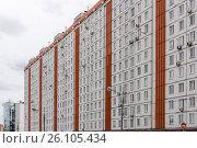 Современный жилой район. Недавно построенный блок квартир. Стоковое фото, фотограф Малахов Алексей / Фотобанк Лори