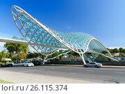 Купить «Bridge of Peace in Tibilisi, Georgia», фото № 26115374, снято 27 сентября 2016 г. (c) Elena Odareeva / Фотобанк Лори