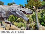 Dino Park of Algar. Spain (2017 год). Редакционное фото, фотограф Alexander Tihonovs / Фотобанк Лори