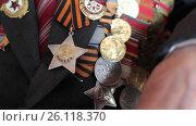 Купить «Ветеран, Красносаельцев Илья Тимофеевич  и его ордена», эксклюзивный видеоролик № 26118370, снято 29 апреля 2017 г. (c) Дмитрий Неумоин / Фотобанк Лори