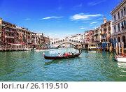 Купить «Вид на Гранд-канал, мост Риальто и гондолы с туристами. Венеция, Италия», фото № 26119510, снято 22 апреля 2017 г. (c) Наталья Волкова / Фотобанк Лори