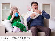 Sick wife and husband at home. Стоковое фото, фотограф Elnur / Фотобанк Лори