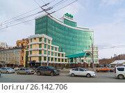 Kazan, Russia - Mar 27.2017. The Pension Fund of Republic of Tatarstan. Редакционное фото, фотограф Володина Ольга / Фотобанк Лори