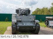 Купить «Американский лёгкий танк M5A1 Stuart в Центральном музее бронетанкового вооружения и техники, Кубинка», фото № 26142878, снято 1 сентября 2015 г. (c) Pukhov K / Фотобанк Лори