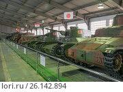 Купить «Павильон танков Европейских стран, Китая и Японии в Центральном музее бронетанкового вооружения и техники, Кубинка», фото № 26142894, снято 1 сентября 2015 г. (c) Pukhov K / Фотобанк Лори