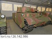 Купить «Средний танк 41 M Turan II Вооруженных сил Венгрии в Центральном музее бронетанкового вооружения и техники, Кубинка», фото № 26142986, снято 1 сентября 2015 г. (c) Pukhov K / Фотобанк Лори