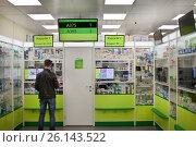 Купить «Покупатель в аптеке», фото № 26143522, снято 1 мая 2017 г. (c) Victoria Demidova / Фотобанк Лори