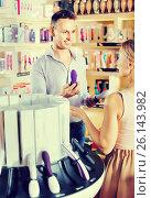 Portrait of adult couple choosing erotic toys. Стоковое фото, фотограф Яков Филимонов / Фотобанк Лори