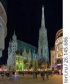 Купить «Рождественский базар около собора Святого Стефана в Вене, Австрия», фото № 26145686, снято 10 декабря 2016 г. (c) Михаил Марковский / Фотобанк Лори