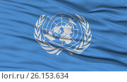 Купить «Closeup United Nations Flag», иллюстрация № 26153634 (c) ИЛ / Фотобанк Лори