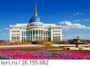 Акорда (каз. Ақорда) — резиденция президента Республики Казахстан. (2008 год). Стоковое фото, фотограф Анатолий Бутырин / Фотобанк Лори