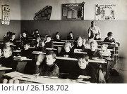 Купить «Урок в первом классе. 1971 год.», эксклюзивное фото № 26158702, снято 19 апреля 2017 г. (c) Светлана Попова / Фотобанк Лори