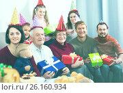 Купить «Happy large family making numerous photos», фото № 26160934, снято 27 мая 2019 г. (c) Яков Филимонов / Фотобанк Лори
