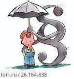Купить «Boy with paragraph sign under umbrella», фото № 26164838, снято 26 января 2015 г. (c) age Fotostock / Фотобанк Лори