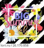 Купить «Abstract Designs Final Sale Banner Template with Frame. Illustration», иллюстрация № 26170858 (c) Юлия Гапеенко / Фотобанк Лори