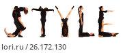 Купить «Black dressed people forming word STYLE», фото № 26172130, снято 30 июля 2012 г. (c) Tatjana Romanova / Фотобанк Лори