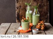 Chilled Cucumber Soup with Prawns. Стоковое фото, фотограф Татьяна Ворона / Фотобанк Лори