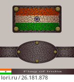 Label of a flag of India. Стоковая иллюстрация, иллюстратор Silanti / Фотобанк Лори
