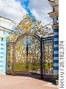 Купить «Золотые ворота Екатерининского дворца. Город Пушкин», эксклюзивное фото № 26182374, снято 3 мая 2017 г. (c) Александр Щепин / Фотобанк Лори