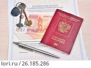 Купить «Ключи от квартиры, денежные купюры, авторучка, паспорт, свидетельство права собственности и договор купли-продажи на столе», фото № 26185286, снято 29 апреля 2017 г. (c) Максим Мицун / Фотобанк Лори