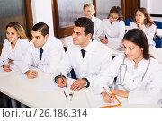 Купить «Scientists at training courses», фото № 26186314, снято 22 ноября 2019 г. (c) Яков Филимонов / Фотобанк Лори