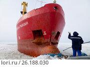 """Судно """"Капитан Рынын"""" в Арктике (2012 год). Редакционное фото, фотограф Иван Малыгин / Фотобанк Лори"""