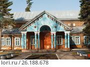 Купить «Клуб санатория Кашин», фото № 26188678, снято 30 апреля 2017 г. (c) Бурмистрова Ирина / Фотобанк Лори