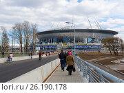 Купить «Футбольный стадион на Крестовском острове. Вид с Яхтенного моста. Санкт-Петербург», эксклюзивное фото № 26190178, снято 7 мая 2017 г. (c) Александр Щепин / Фотобанк Лори