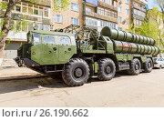 Купить «Зенитно-ракетный комплекс С-300 на улице в Самаре», фото № 26190662, снято 7 мая 2017 г. (c) FotograFF / Фотобанк Лори