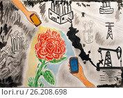 Роза и телефоны. Редакционная иллюстрация, иллюстратор Иван Носков / Фотобанк Лори