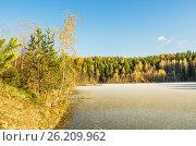 Beautiful autumn landscape. Стоковое фото, фотограф Сергей Завьялов / Фотобанк Лори