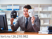 Купить «The businessman with mask in office hypocrisy concept», фото № 26210982, снято 3 февраля 2017 г. (c) Elnur / Фотобанк Лори