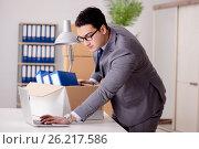 Купить «The businessman moving offices after promotion», фото № 26217586, снято 16 января 2017 г. (c) Elnur / Фотобанк Лори