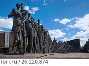 Купить «Москва. Поклонная гора. Памятник жертвам Холокоста», фото № 26220874, снято 4 мая 2017 г. (c) Татьяна Белова / Фотобанк Лори