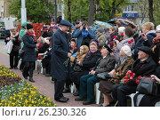 Поздравление ветеранов (2017 год). Редакционное фото, фотограф Любовь Белоусова / Фотобанк Лори