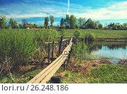 Купить «Деревянный мостик через реку Упу в селе Нарышкино Тульской области», фото № 26248186, снято 7 мая 2017 г. (c) Валерий Боярский / Фотобанк Лори
