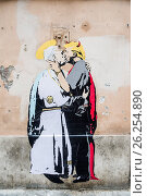 Купить «Murals on Pope Francis depicted as an angel kissing Donald Trump depicted as a davil, on the belt of the Pope there's the phrase The good forgives the bad ,Rome, ITALY-11-05-2017.», фото № 26254890, снято 11 мая 2017 г. (c) age Fotostock / Фотобанк Лори