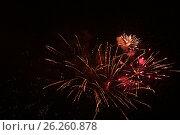 Купить «Салют 9 мая 2017 года. Москва», фото № 26260878, снято 9 мая 2017 г. (c) Алексей Сварцов / Фотобанк Лори