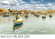 Купить «Порт на Мальте», фото № 26263222, снято 14 февраля 2016 г. (c) Geraldas Galinauskas / Фотобанк Лори