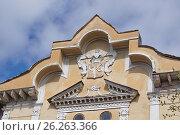 Купить «Москва, усадьба Алтуфьево», фото № 26263366, снято 15 апреля 2017 г. (c) Павел Москаленко / Фотобанк Лори