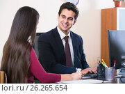 Купить «agent listening to customer and smiling in agency», фото № 26265654, снято 20 июля 2018 г. (c) Яков Филимонов / Фотобанк Лори